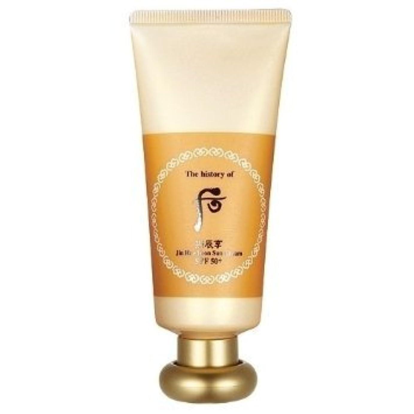 乱闘アリビザThe History of Whoo Gongjinhyang Jin Hae Yoon Sun Cream SPF50+ PA+++(60ml)[並行輸入品]