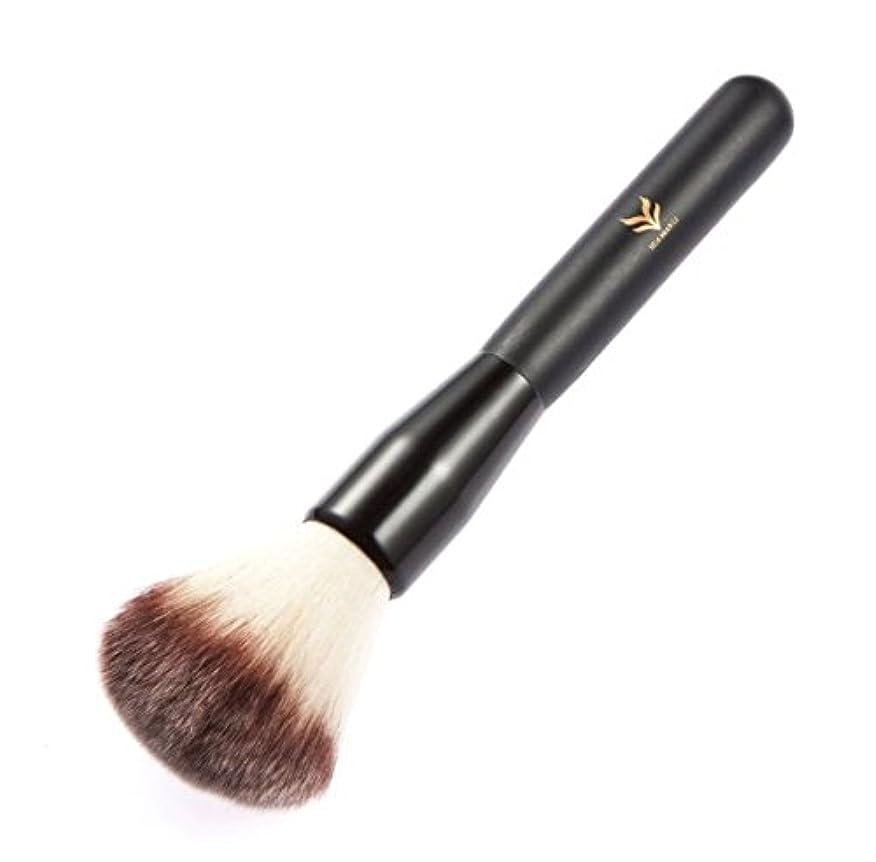含める小さな強化Wood Handle Round Head Makeup Brush Ultra Soft Nylon Hair Foundation Powder Contour Blush
