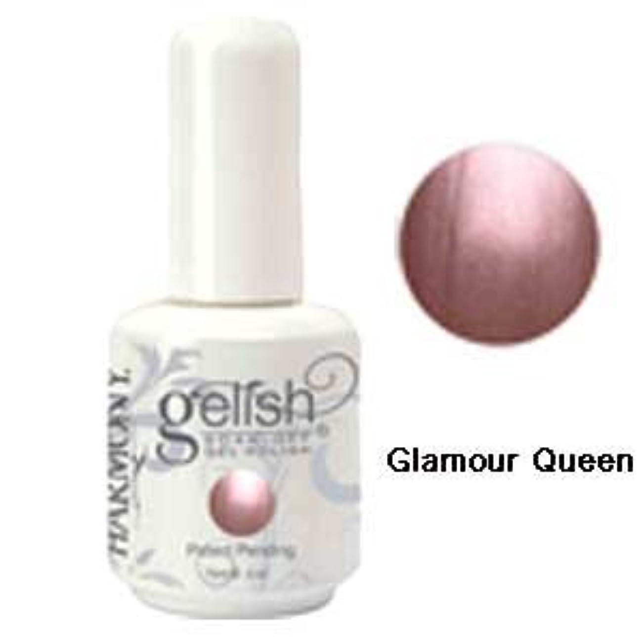 前提条件割り当てる旋律的Harmony gelishソークオフジェル-Glamour Queen 15ml [海外直送品][並行輸入品]