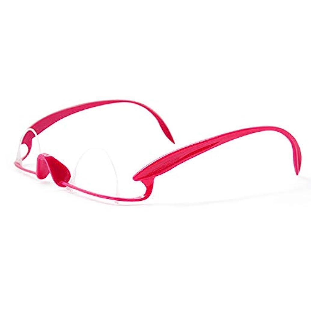 プレートバスケットボール付添人二重まぶた用メガネ 二重まぶた運動 二重まぶた形成 二重まぶた運動器 メガネトレーナー
