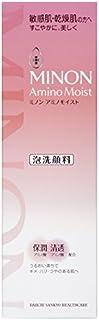 MINON 氨基酸泡沫洁面乳150mL