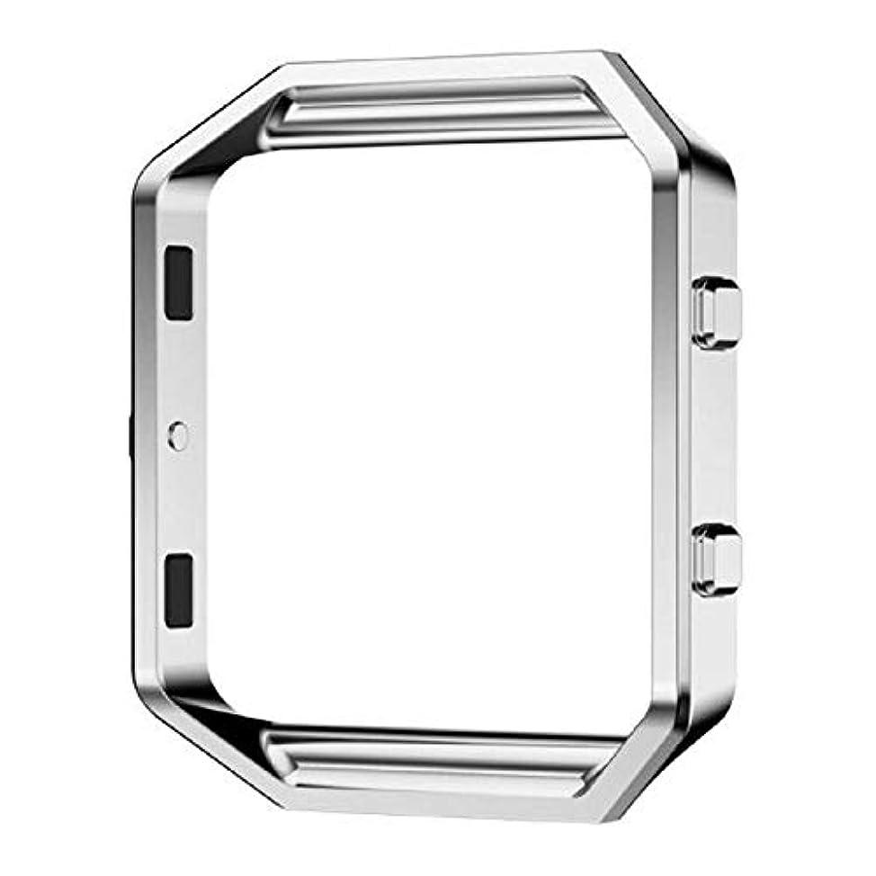 各アンソロジーにはまってFidgetGear Fitbit Blazeスマートウォッチ用の洗練されたステンレススチールメタルフレームホルダーシェル 銀