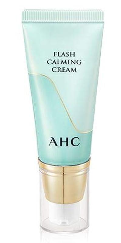 器用あなたは識別[A.H.C] Flash Calming cream 30ml /フラッシュカミングクリーム 30ml [並行輸入品]