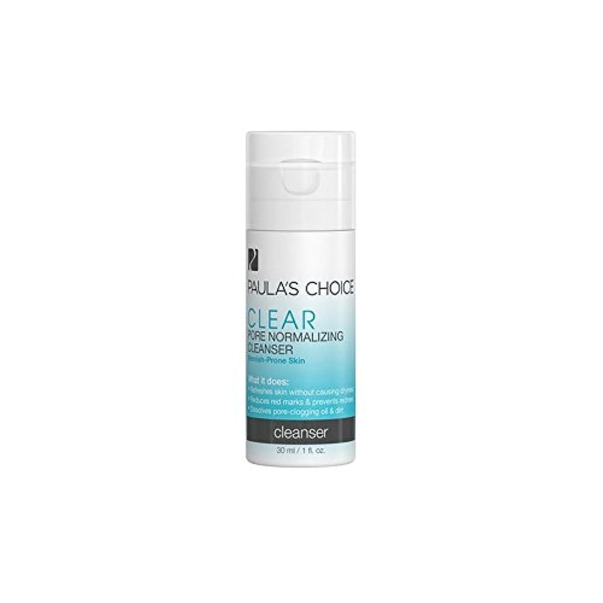 ペースト振りかけるであるポーラチョイス明確な細孔正規クレンザー - お試しサイズ(30ミリリットル) x4 - Paula's Choice Clear Pore Normalizing Cleanser - Trial Size (30ml) (Pack of 4) [並行輸入品]