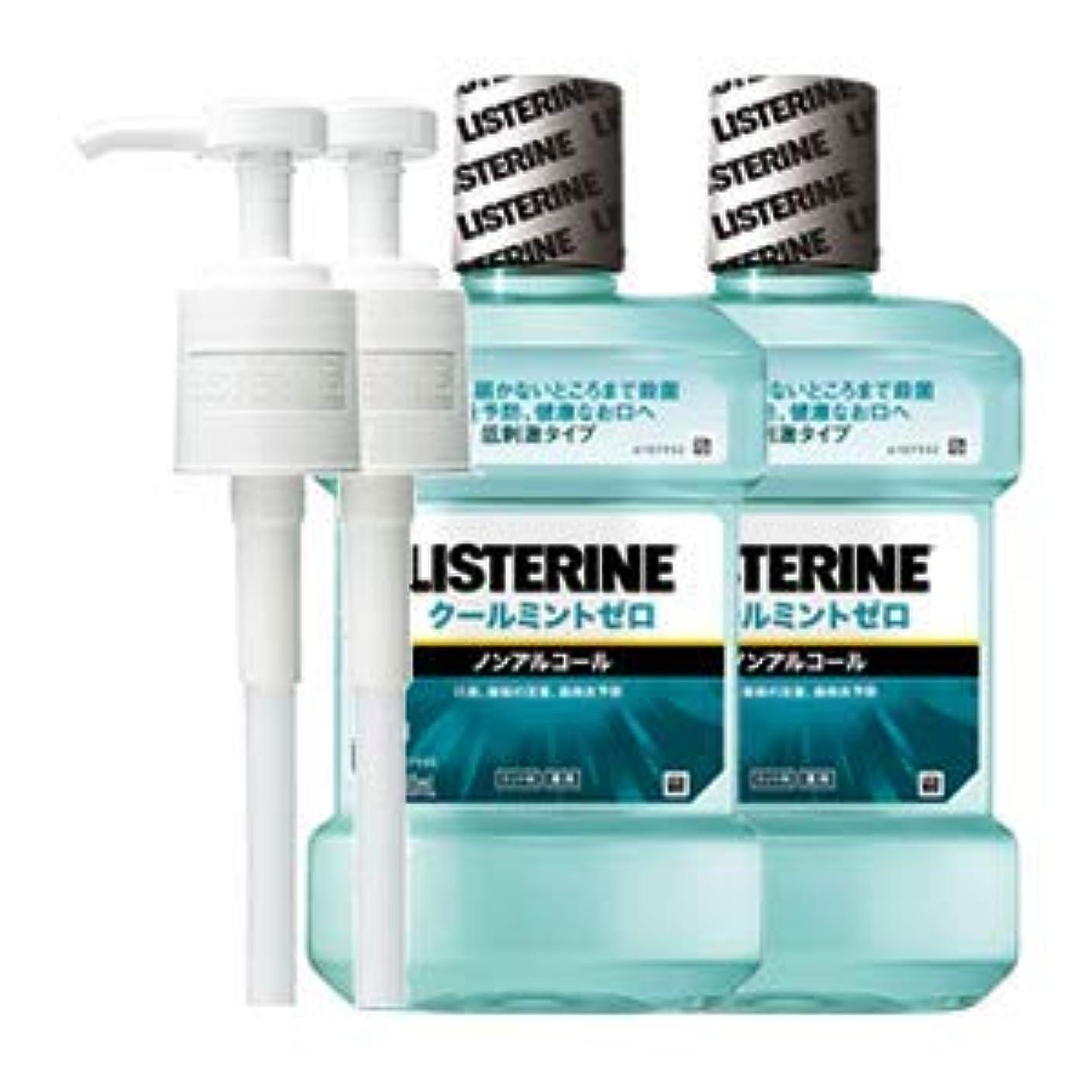 ファイバプレミアムリスク薬用 リステリン クールミント ゼロ (マウスウォッシュ/洗口液) 1000mL 2点セット (ポンプ付)