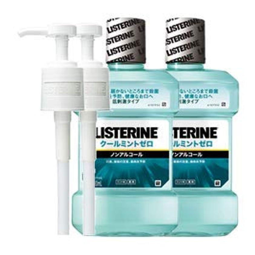 も日購入薬用 リステリン クールミント ゼロ (マウスウォッシュ/洗口液) 1000mL 2点セット (ポンプ付)