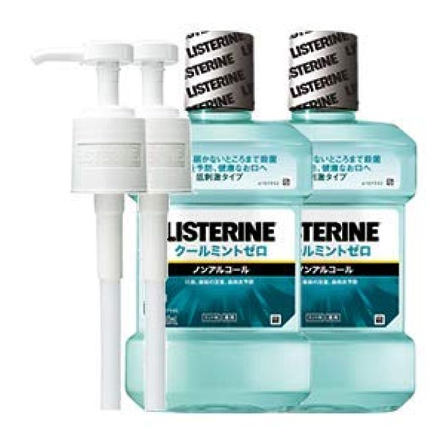 起きて内部スキャン薬用 リステリン クールミント ゼロ (マウスウォッシュ/洗口液) 1000mL 2点セット (ポンプ付)