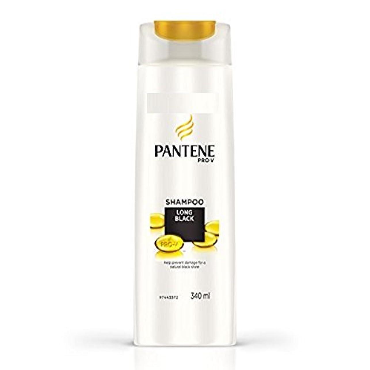 累計で気配りのあるPANTENE LONG BLACK SHAMPOO 340 ml (パンテーンロングブラックシャンプー340 ml)