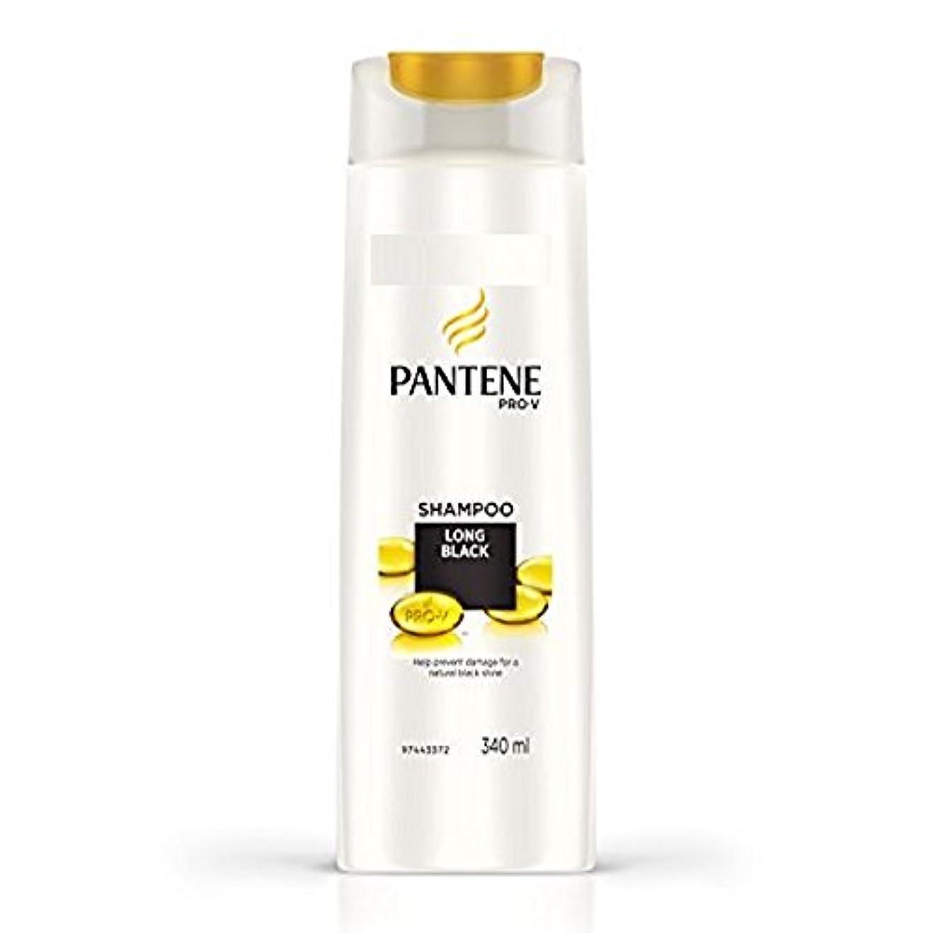 発生エンティティ一掃するPANTENE LONG BLACK SHAMPOO 340 ml (パンテーンロングブラックシャンプー340 ml)