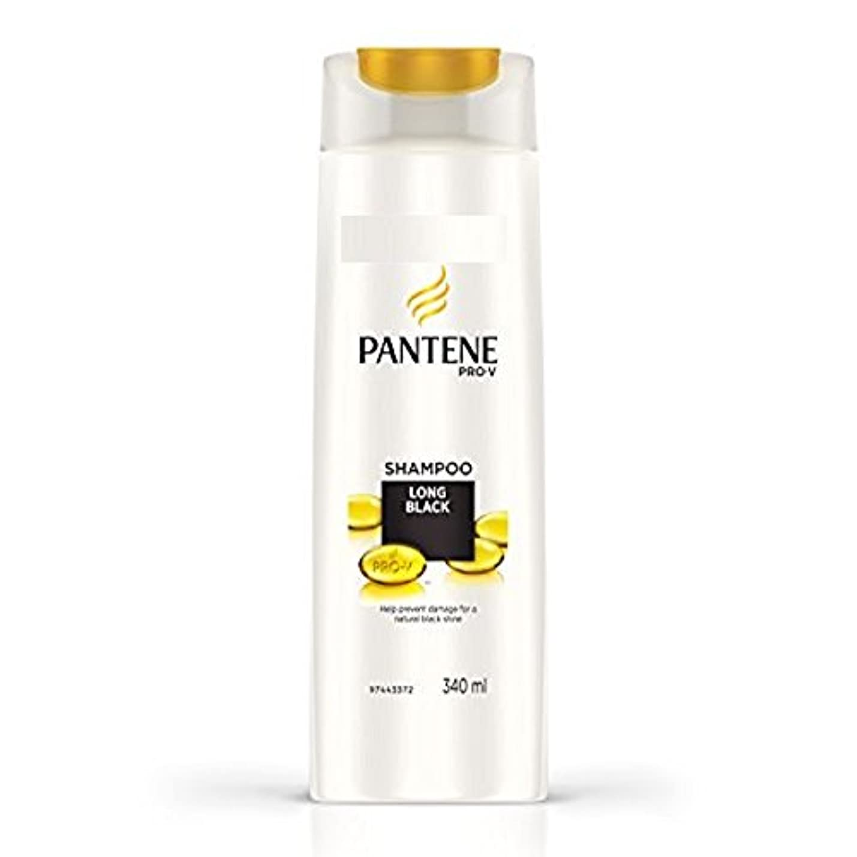 ボクシングに関してお風呂PANTENE LONG BLACK SHAMPOO 340 ml (パンテーンロングブラックシャンプー340 ml)