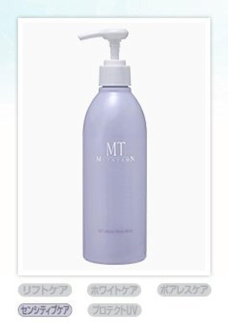 スチュワーデス気を散らす発症MTメタトロン MTモイストボディミルク 300ml