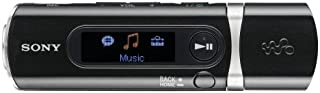 Sony NWZB103FBLK 1GB Walkman MP3 Player (Black)