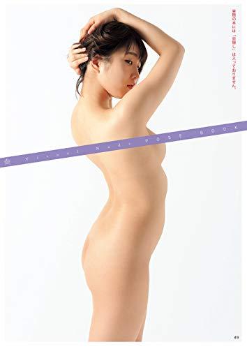 『ビジュアルヌード・ポーズBOOK act 戸田真琴』の9枚目の画像