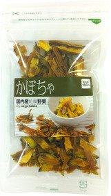 【北海道産】ドライ野菜(乾燥野菜)かぼちゃ 50g入り