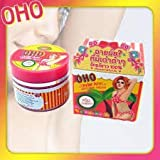 OHO cream, white armpits, turtles, dull, strong smell of turtles. Turtles have ingrown hairs and sweat. Whitening immediately in 7 days 10g. 1 piece