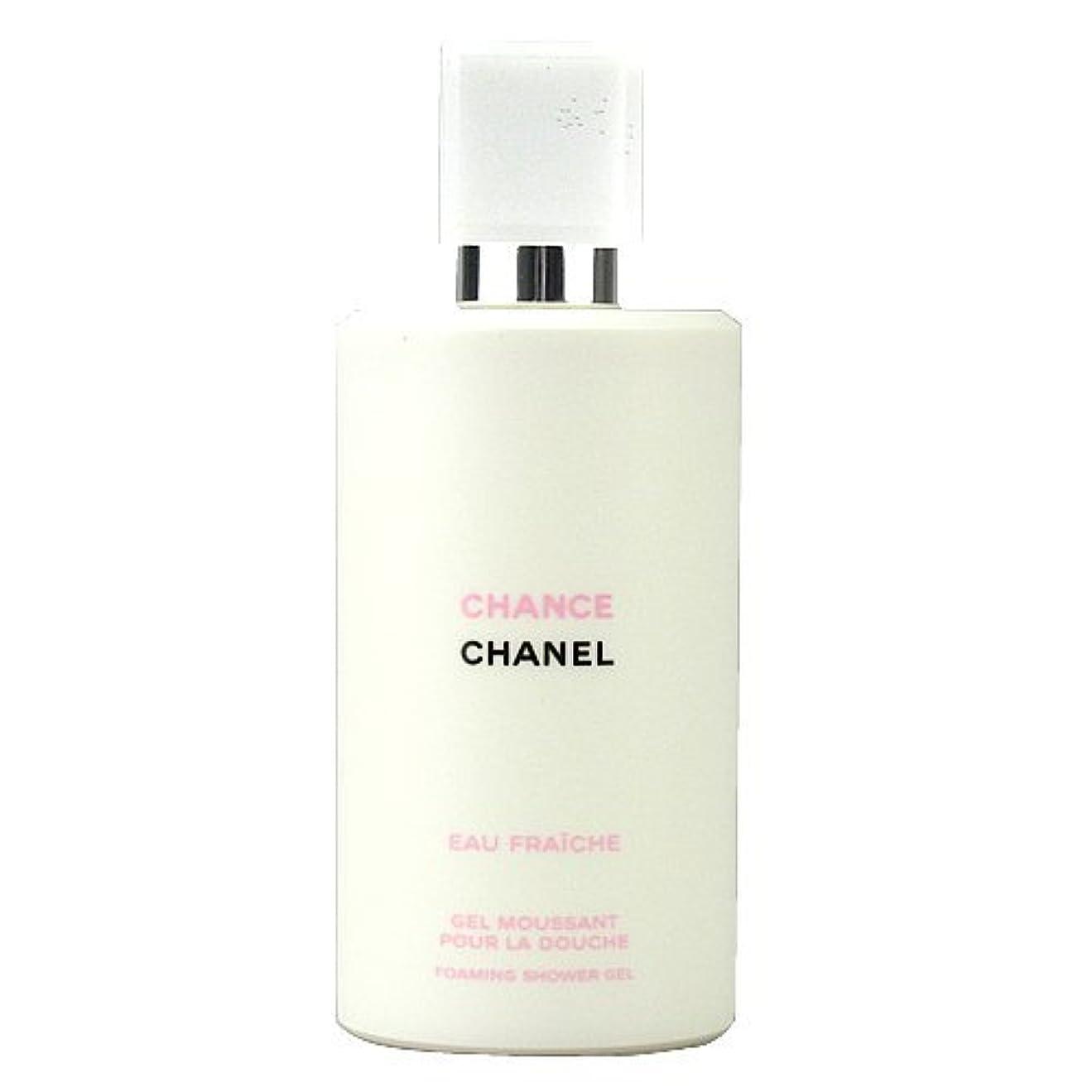 相関するレキシコン困惑したシャネル CHANEL チャンス オー フレッシュ シャワー ジェル 200ml