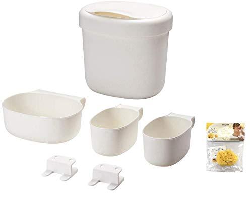 Set di 4 cestini portapannolini in plastica bianca + 1 spugna Bellini