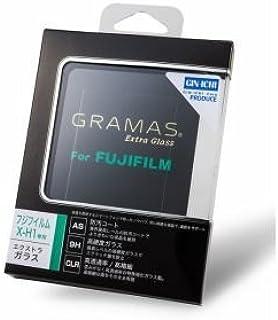 坂本ラヂヲ DCG-FJ02 液晶保護ガラス GRAMAS Extra Glass フジフイルム X-H1用