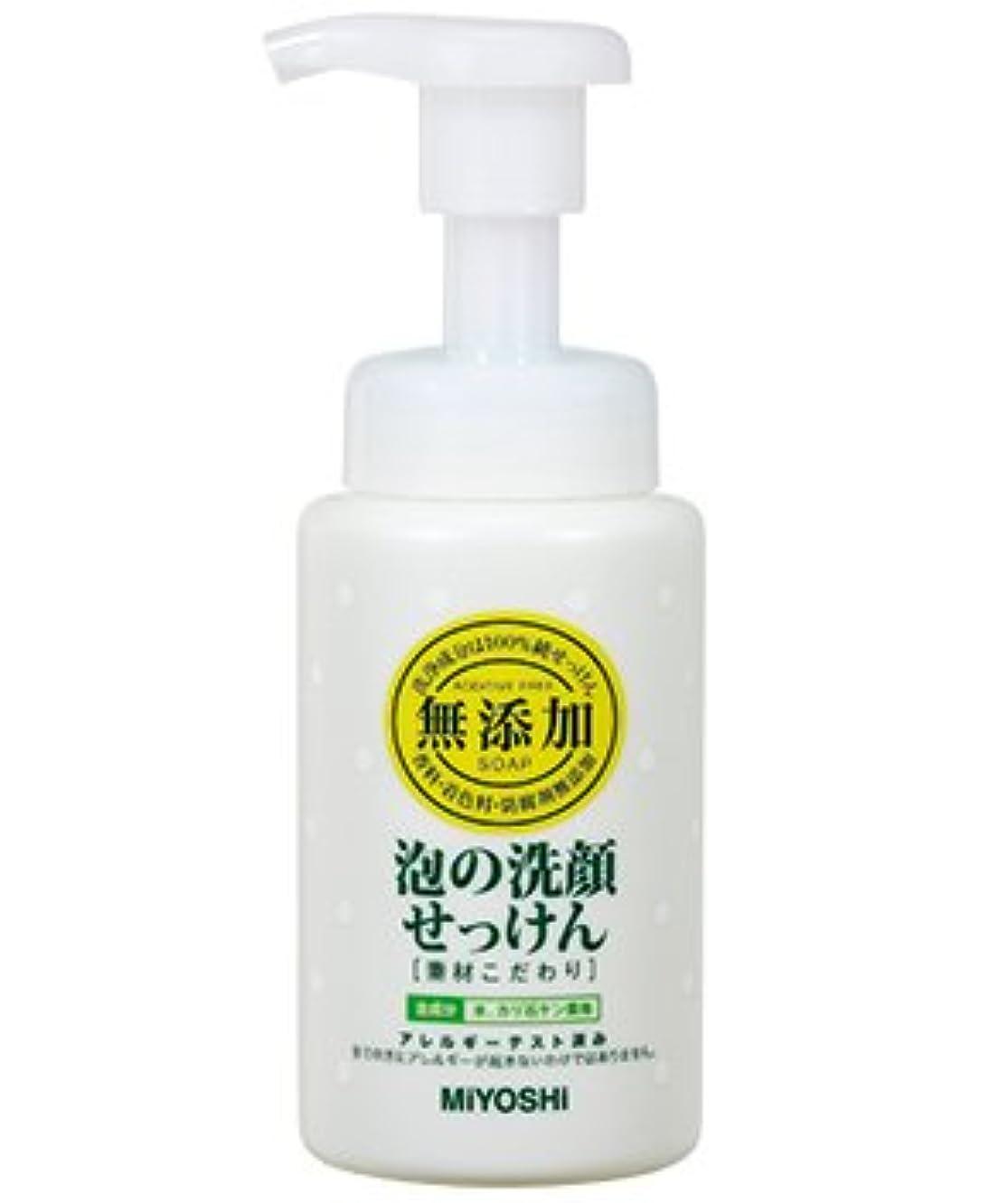 幸運ぬるい機会ミヨシ石鹸 無添加 泡の洗顔せっけん 200ml 合成界面活性剤はもちろん、香料、着色料、防腐剤などは一切加えていません×24点セット (4537130102022)