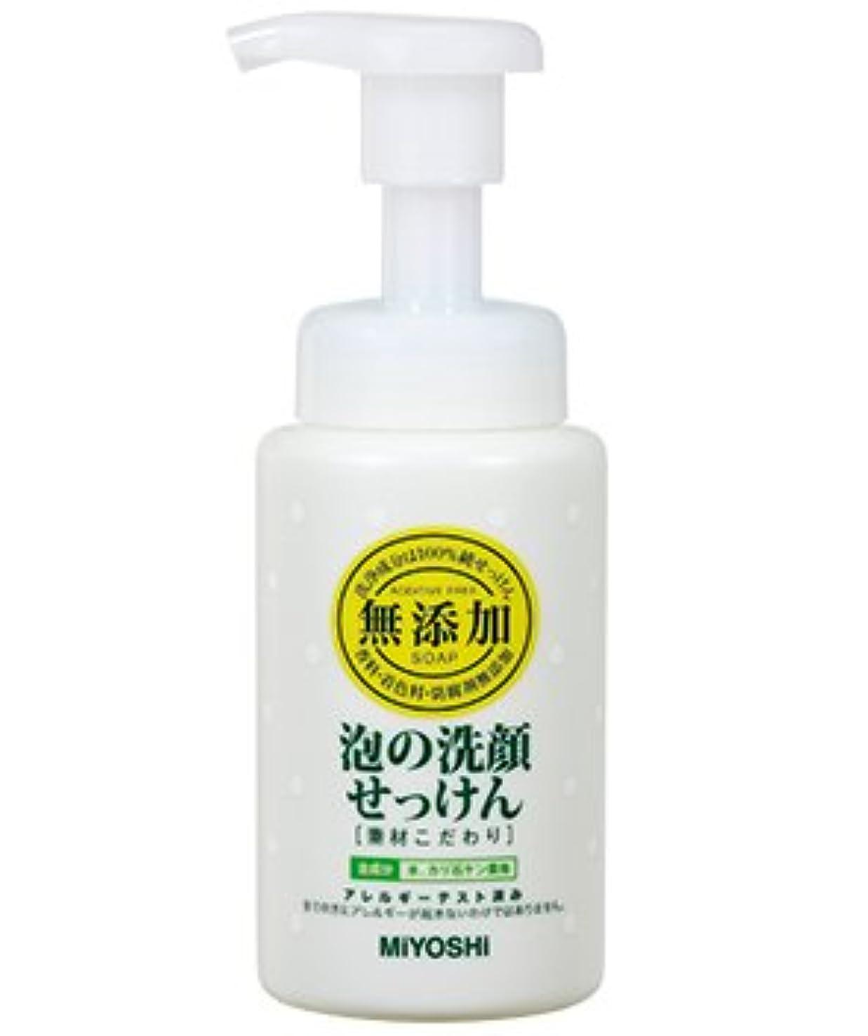 浸透するキノコ差別的ミヨシ石鹸 無添加 泡の洗顔せっけん 200ml 合成界面活性剤はもちろん、香料、着色料、防腐剤などは一切加えていません×24点セット (4537130102022)