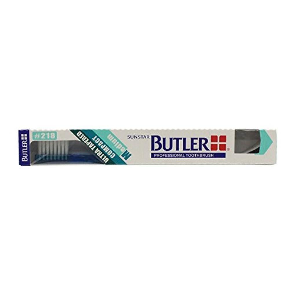 アロング腫瘍インドサンスター バトラー 歯ブラシ #218 1本