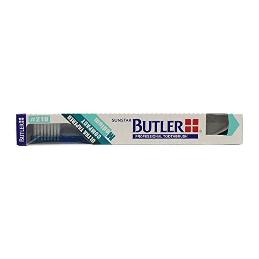 マーキングつかの間効果的にサンスター バトラー 歯ブラシ #218 1本