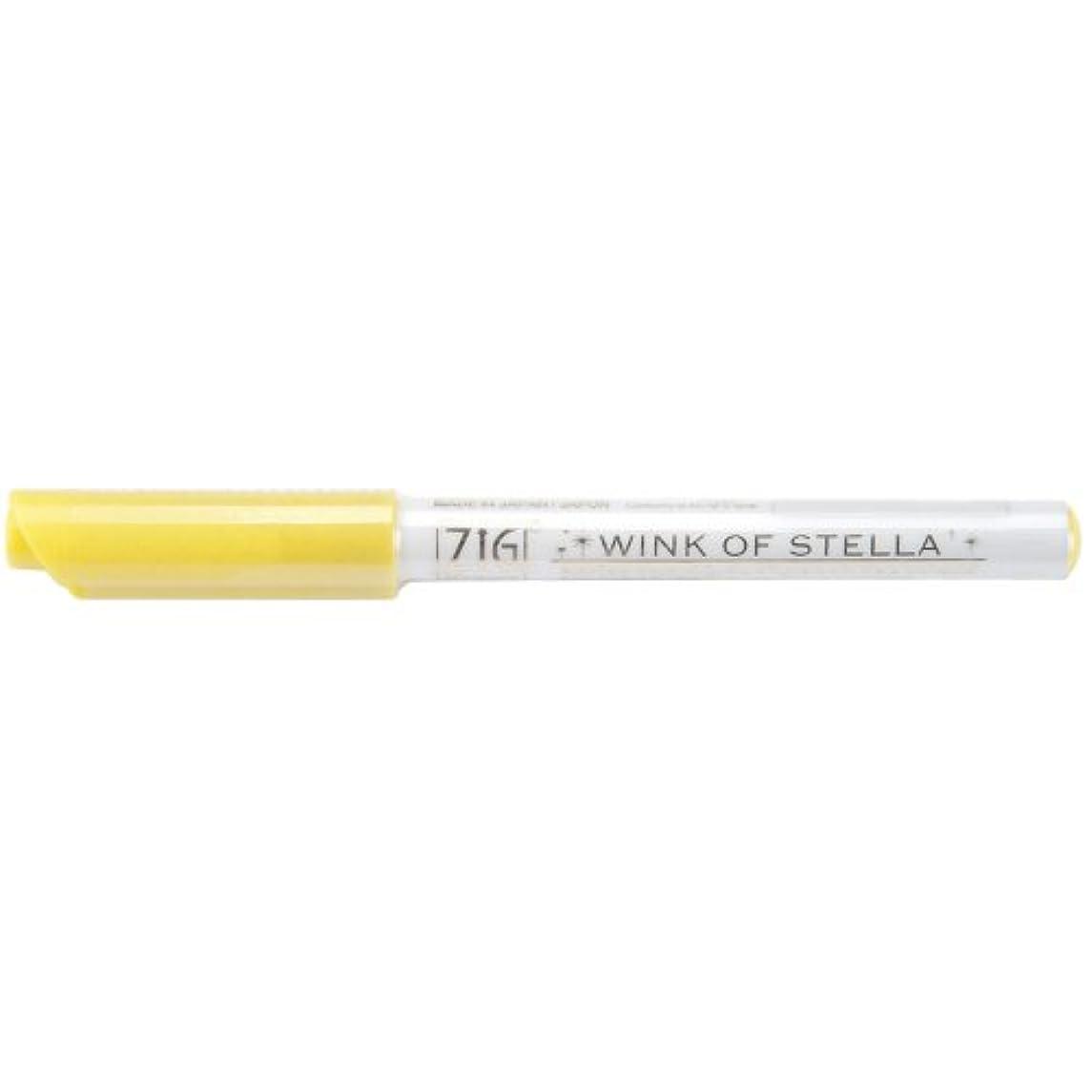 Zig Memory System Wink of Stella Giltter Marker, Yellow