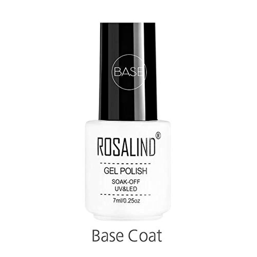 本選出する到着するファッションアイテム ROSALINDジェルポリッシュセットUV半永久プライマートップコートポリジェルニスネイルアートマニキュアジェル、容量:7mlベースネイルグルー 環境に優しいマニキュア