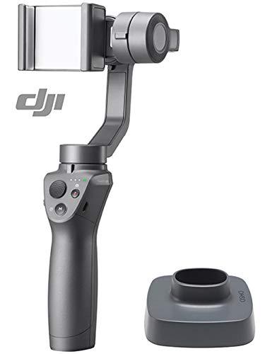 DJI Osmo Mobile 2 Handheld Smartphone Gimbal (with Base Combo)