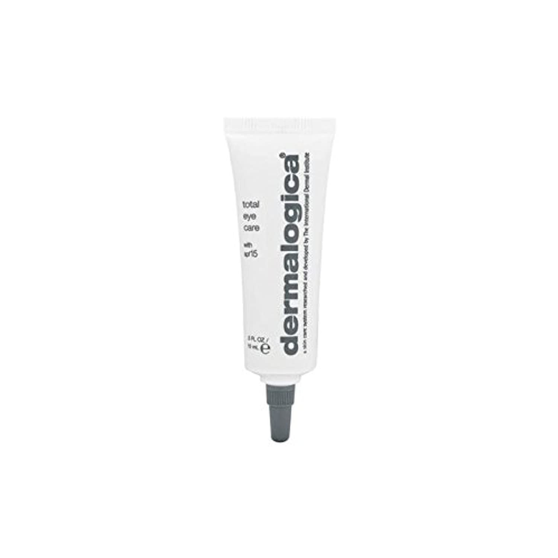 Dermalogica Total Eye Care (15ml) - ダーマロジカ総目のケア(15ミリリットル) [並行輸入品]