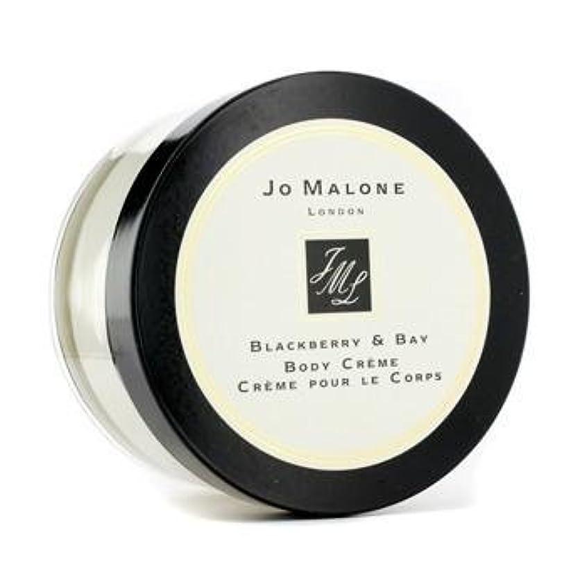 慣習概念方向JO MALONE ジョー マローン ブラックベリー & ベイ ボディクリーム 175ml [並行輸入品]
