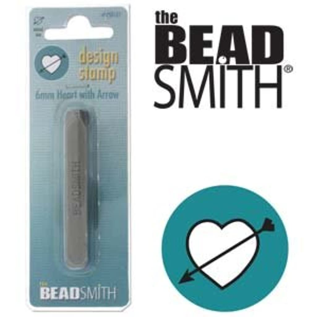 Metal Design Punch for Stamping 6mm Heart w Arrow