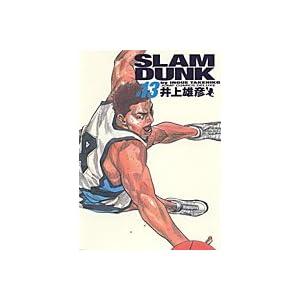 "SLAM DUNK 完全版 13 (ジャンプコミックス デラックス)"""