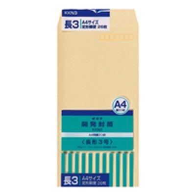 開発封筒【長形3号】 長3号(KKN3)