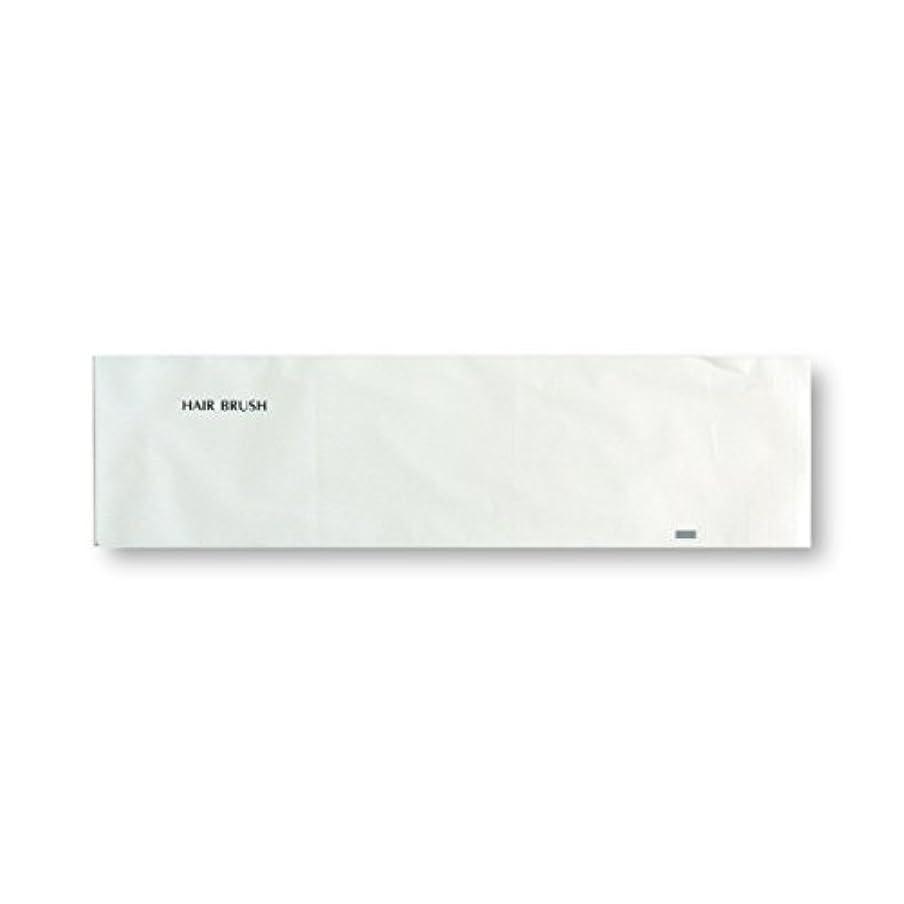 地図高度な忘れっぽいヘアブラシ用袋 マットシリーズ 1000枚