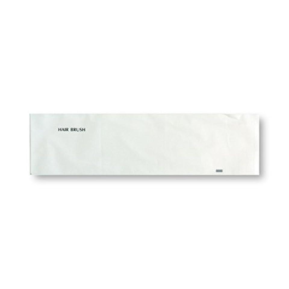 目指す一般化する独占ヘアブラシ用袋 マットシリーズ 1000枚