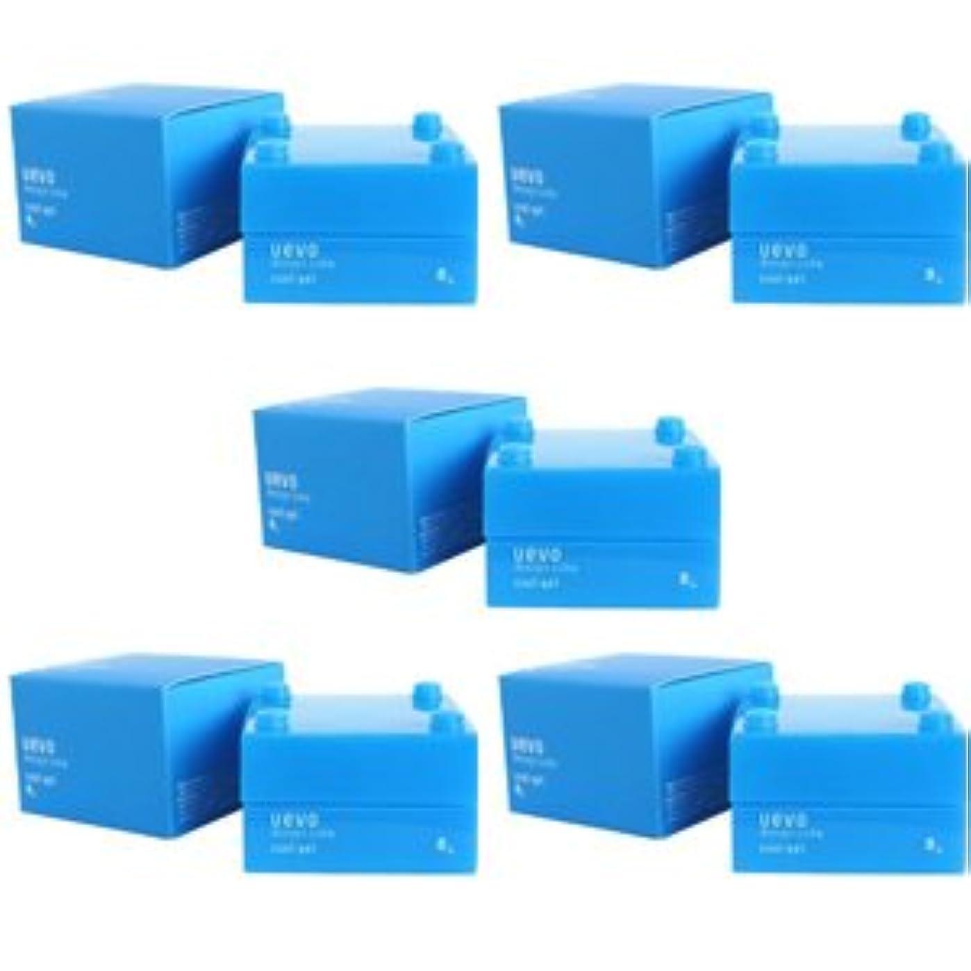 荒らす禁止するターミナル【X5個セット】 デミ ウェーボ デザインキューブ クールジェル 30g cool gel DEMI uevo design cube