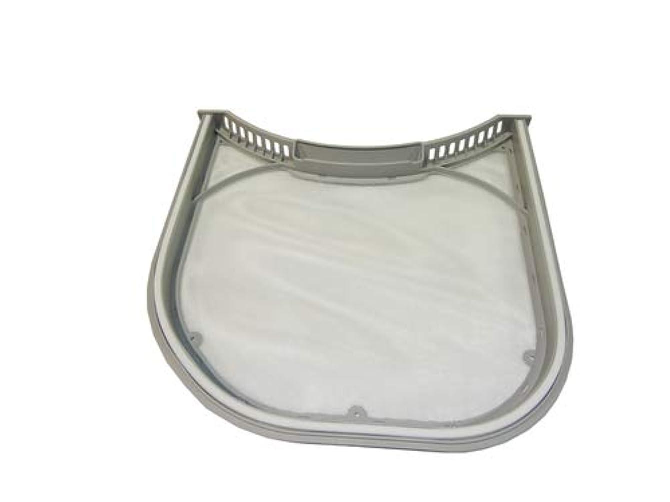 5231EL1003B Dryer Lint Filter Fits AP4440606, 5231EL1003A