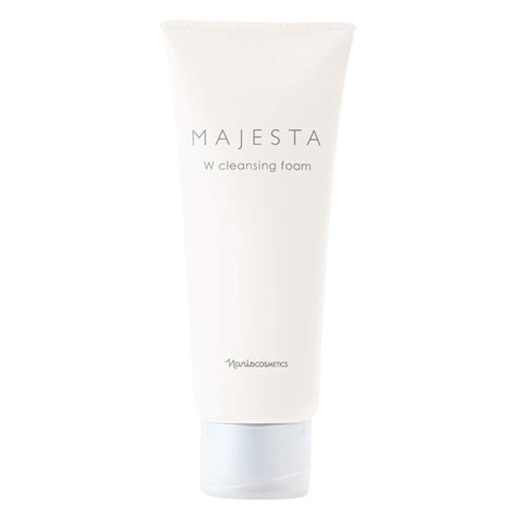 説得力のある取り壊す分解するナリス化粧品 マジェスタ Wクレンジング フォーム(クレンジング?洗顔料) 100g