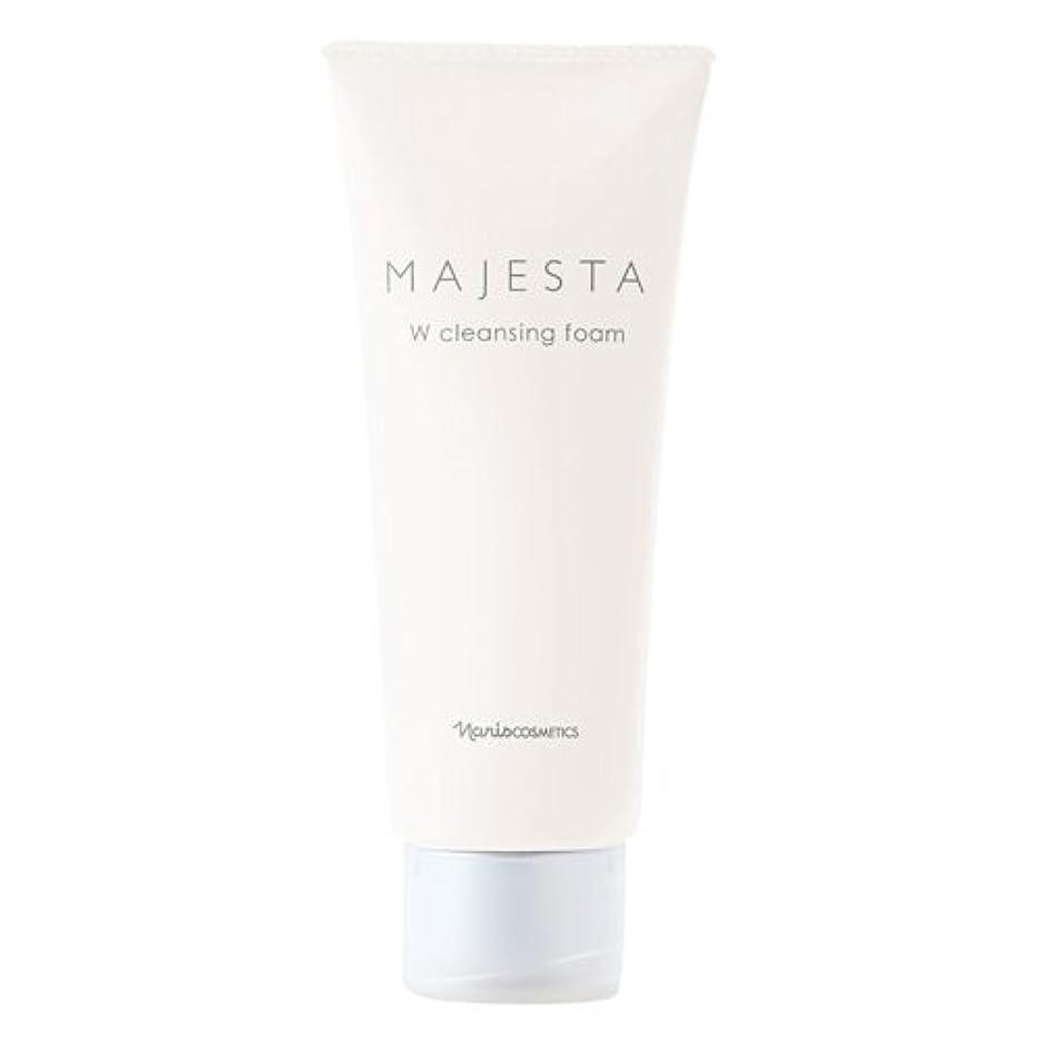 退化する型挑むナリス化粧品 マジェスタ Wクレンジング フォーム(クレンジング?洗顔料) 100g