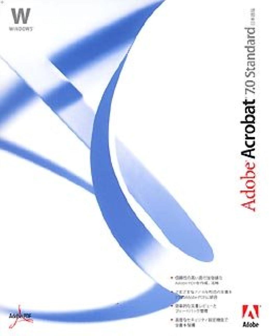 作曲する直面するうまくいけばAdobe Acrobat 7.0 Standard 日本語版 Windows版