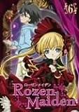 ローゼンメイデン 6[DVD]