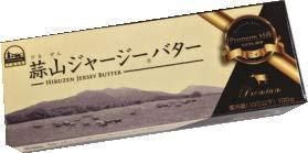 蒜山ジャージーバター 加塩100g×6 冷蔵