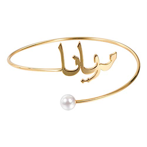 MANZHEN Custom Arabic Name Bangle Bracelet with Pearl Personalized Customization Fashion Jewelry Best Gift for Women (Gold)
