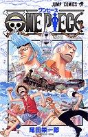ONE PIECE 37 (ジャンプコミックス)