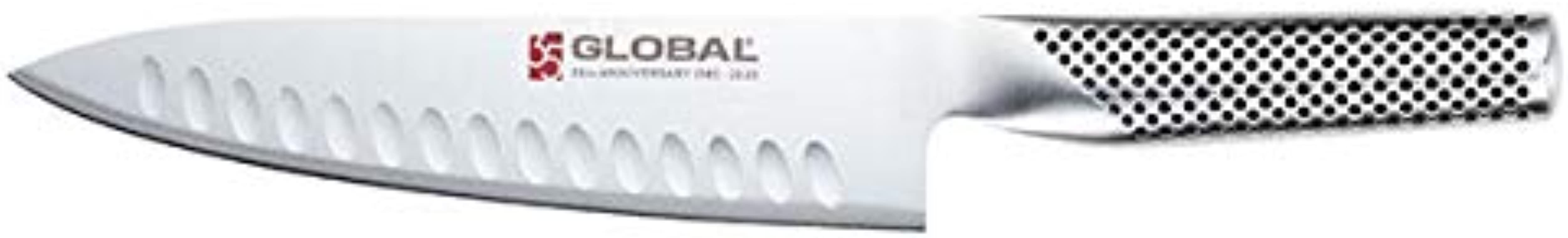 Global GS 96 AB Anniversary 7 5 Chef Kitchen Knife Silver