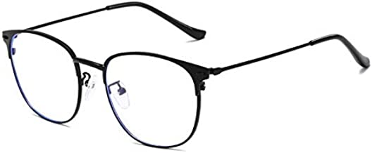 GPZFLGYN Blue Light Blocking Filter Computer Glasses Anti Blue Ray Anti-Fatigue Glasses Blue Light Blocking Clip On Glasses 2 Colors For Computer Protection Gaming Glasses