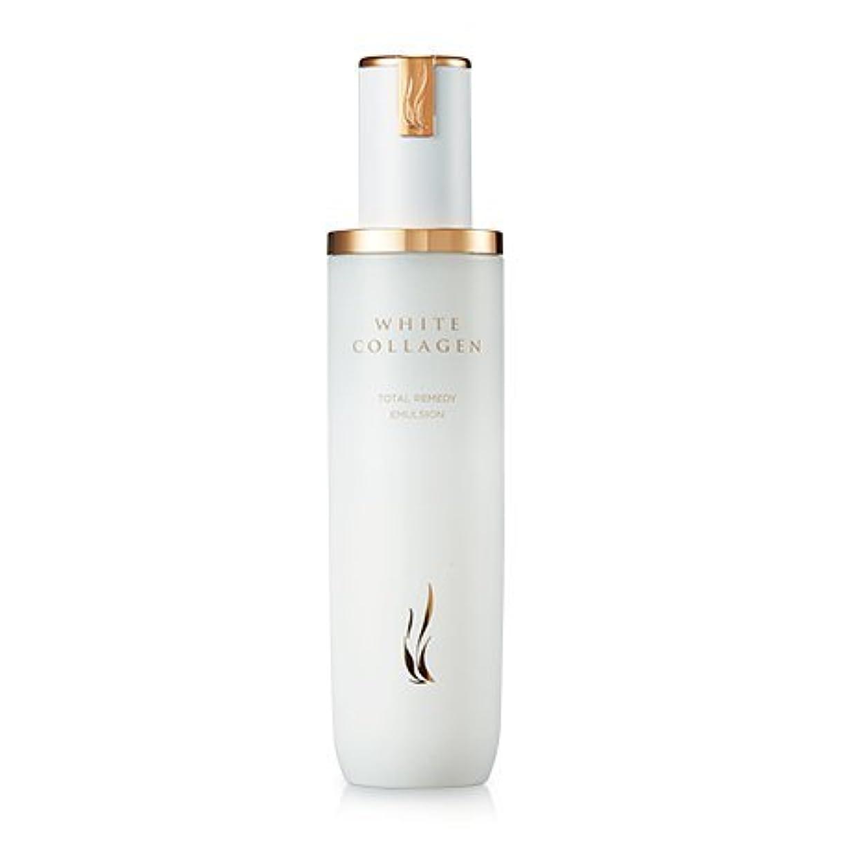 本気銅嫌な[New] A.H.C (AHC) White Collagen Total Remedy Emulsion 130ml/A.H.C ホワイト コラーゲン トータル レミディ エマルジョン 130ml [並行輸入品]