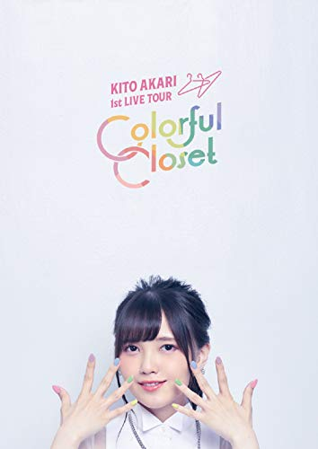 【Amazon.co.jp限定】鬼頭明里 1st LIVE TOUR「Colorful Closet」(L判ビジュアルシート2枚セット付) [Blu-ray]