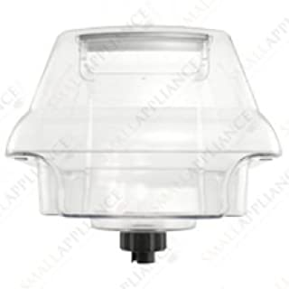 Rowenta DC0064 Water Tank (This Tank no Longer Includes The Cap. If The Tank Opening is 1 1/4 inches